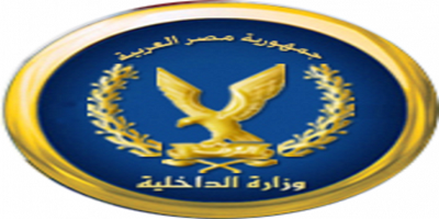 وزارة الداخلية تواصل الإفراج عن المستحقين من نزلاء السجون