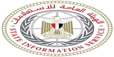 هيئة الاستعلامات: تعزيز التنمية في مصر و أفريقيا هدف زيارة الرئيس لـ ألمانيا