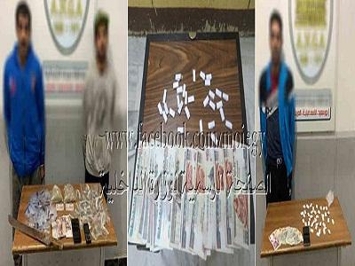 """ضبط 38 قضية """"إتجار وحيازة مواد مخدرة"""" بمحيط المدارس والجامعات والمعاهد"""