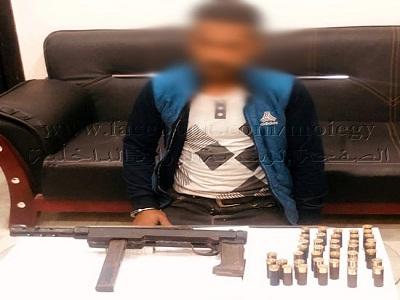 ضبط عنصر إجرامي بالإسماعيلية يتاجر فى الأسلحة النارية والذخائر غير المرخصة