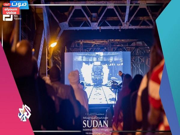 أنطلاق السودان للسينما المستقلة في دورته السادسة