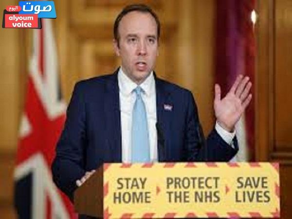 وزارة الصحة البريطانية: 786 وفاة بفيروس كورونا الثلاثاء