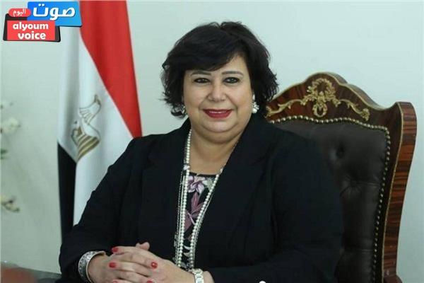 وزارة الثقافة تحتفل بذكري ثورة 30 يونيو الكترونياً