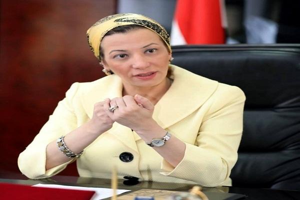 ياسمين فؤاد : هدفنا حماية موارد مصر الطبيعية وتنوعها البيولوجي