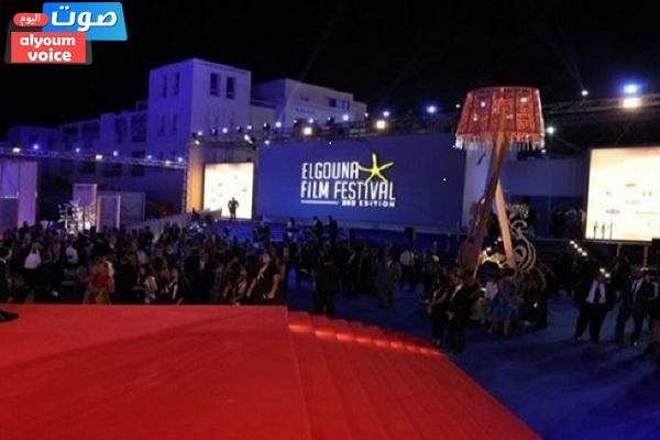 مهرجان الجونة السينمائي يعلن تأجيل انطلاق دورته الرابعة إلى 23 أكتوبر