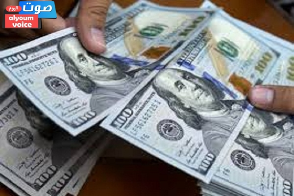 تباين اسعار العملات..واستقرار الدولار عند 15.81 جنيها