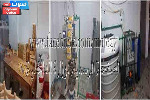 ضبط مصنع غير مرخص بالأسكندرية لتصنيع العصائر بإستخدام خامات مجهولة المصدر