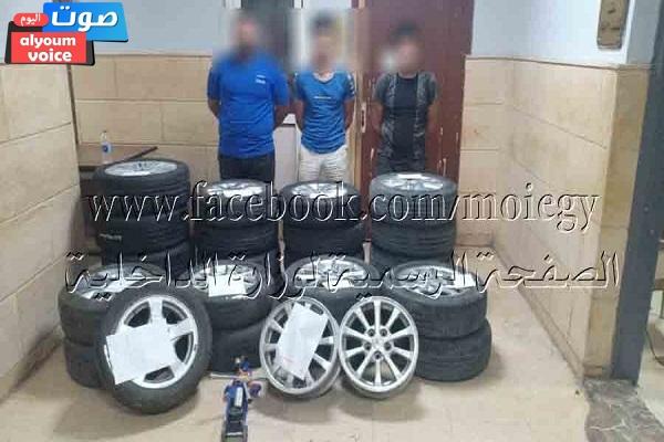 """أمن القاهرة"""" ضبط عناصر تشكيل عصابى لسرقة إطارات السيارات"""