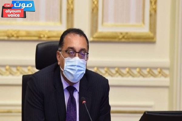 """مدبولي يتابع الموقف التنفيذي لمشروعات مبادرة الرئيس """"حياة كريمة""""بسوهاج"""