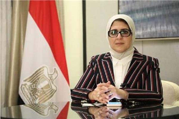 وزيرة الصحة تستعرض جهود مجابهة فيروس كورونا واستئناف العمل بمبادرات الصحة العامة