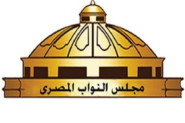 الأحد المقبل .. مجلس النواب يستأنف جلساته العامة