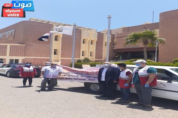 الهلال الأحمر يدعم مؤسسات العزل الطبي بجنوب سيناء