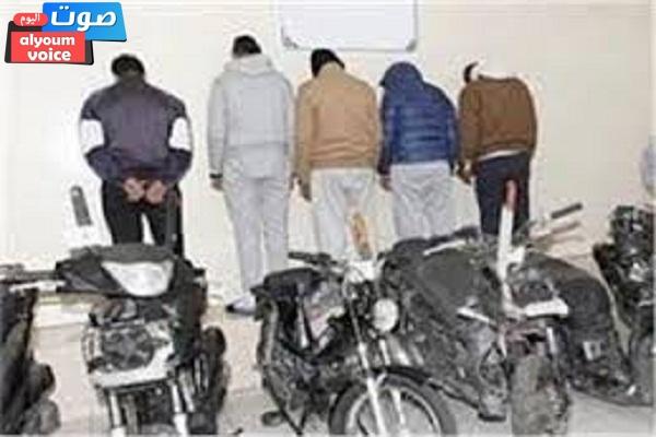 ضبط عناصر تشكيلين عصابيين تخصص نشاطهما الإجرامى فى سرقة الدراجات النارية