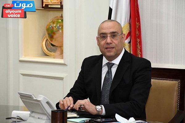 وزير الإسكان: الانتهاء من المرحلة الأولى من مشروع رفع كفاءة محور الشباب بمدينة الشروق