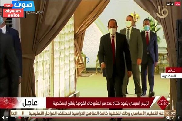 السيسي يصل مقر افتتاح الجامعة المصرية اليابانية ببرج العرب