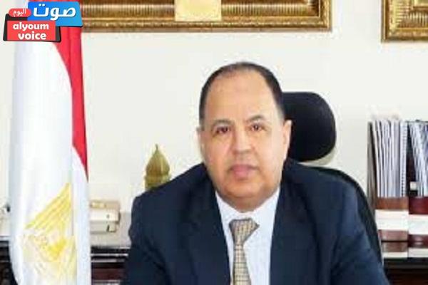 وزير المالية:التعديلات الجمركية الأخيرة تستهدف تعميق الصناعة المحلية وزيادة الاستثمارات وتوفير فرص العمل