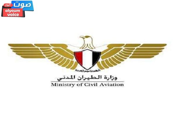 مصر للطيران تسير غدا 27 رحلة جوية لنقل 3100 راكب
