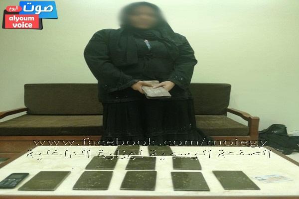 ضبط 10 طرب لمخدر الحشيش بحوزة سيدة حال عبورها نفق الشهيد أحمد حمدى