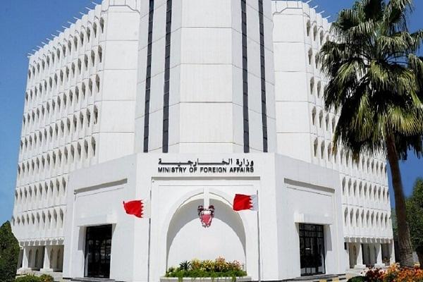 """البحرين تدين بأشد العبارات """"الهجوم الحوثي"""" على السعودية"""