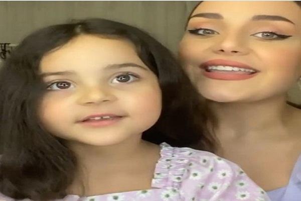 تعرف على.. ماذا قالت ابنة هيفاء وهبي عن والدتها  (فيديو)