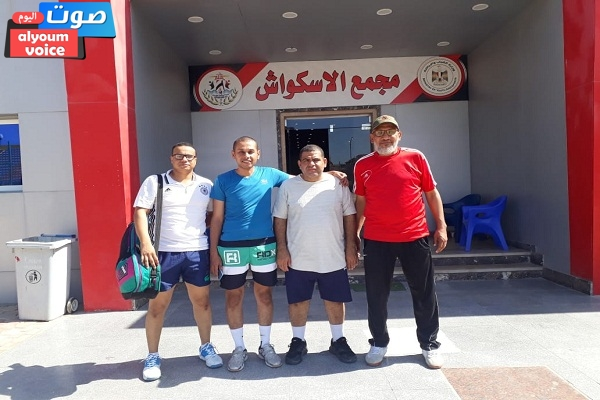 فريق شركة مصر للألومنيوم للاسكواش يصعد للدور النهائي في بطولة الشركات الـ53 المقامة في بورسعيد