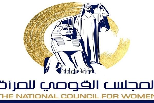 القومي للمرأة والمجلس العربي للطفولة والتنمية ينظمان جلسة حوارية حول البناء المعرفي الداعم لقضايا المرأة والطفل